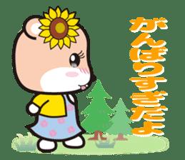Cute Hamukorin[2] sticker #10080114