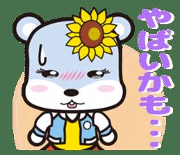 Cute Hamukorin[2] sticker #10080115