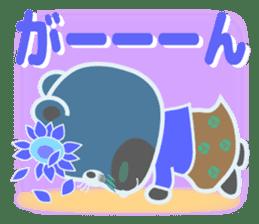 Cute Hamukorin[2] sticker #10080116