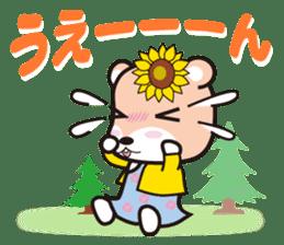 Cute Hamukorin[2] sticker #10080117