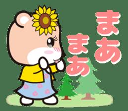 Cute Hamukorin[2] sticker #10080118