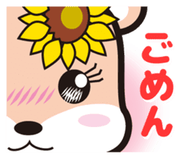 Cute Hamukorin[2] sticker #10080119