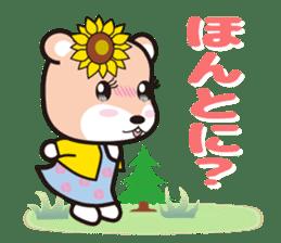 Cute Hamukorin[2] sticker #10080120