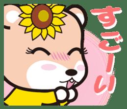 Cute Hamukorin[2] sticker #10080122