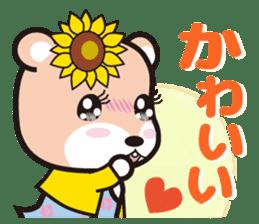 Cute Hamukorin[2] sticker #10080123