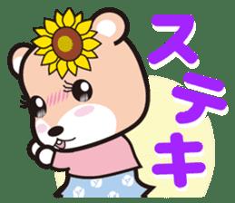 Cute Hamukorin[2] sticker #10080124