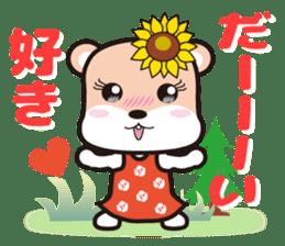 Cute Hamukorin[2] sticker #10080125