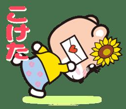 Cute Hamukorin[2] sticker #10080127