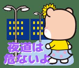 Cute Hamukorin[2] sticker #10080131