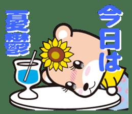 Cute Hamukorin[2] sticker #10080132
