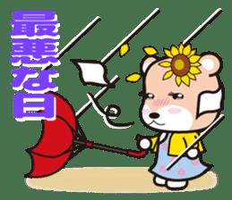 Cute Hamukorin[2] sticker #10080133