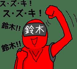 suzuki ranger sticker #10086498