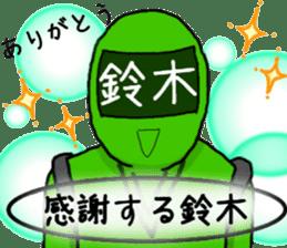 suzuki ranger sticker #10086501