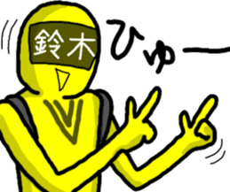 suzuki ranger sticker #10086504