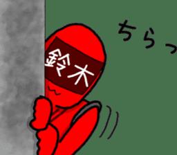 suzuki ranger sticker #10086505
