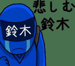 suzuki ranger sticker #10086506