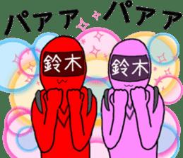suzuki ranger sticker #10086508