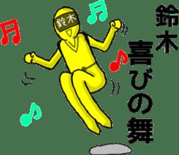 suzuki ranger sticker #10086509