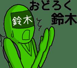 suzuki ranger sticker #10086512