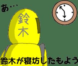 suzuki ranger sticker #10086518