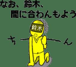 suzuki ranger sticker #10086519
