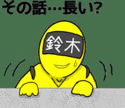 suzuki ranger sticker #10086520