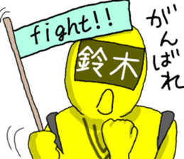 suzuki ranger sticker #10086523
