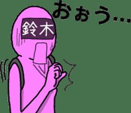 suzuki ranger sticker #10086526