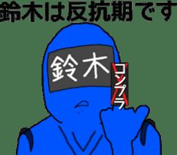 suzuki ranger sticker #10086527