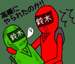 suzuki ranger sticker #10086528