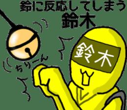 suzuki ranger sticker #10086529