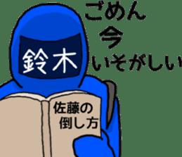 suzuki ranger sticker #10086530