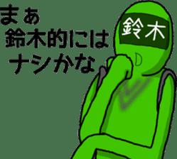 suzuki ranger sticker #10086531
