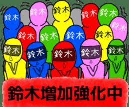 suzuki ranger sticker #10086534