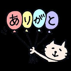Thankyou sticker by cat