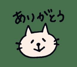 Thankyou sticker by cat sticker #10087416