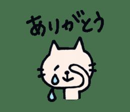 Thankyou sticker by cat sticker #10087419
