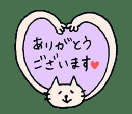 Thankyou sticker by cat sticker #10087421