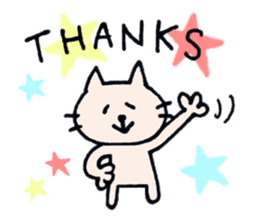 Thankyou sticker by cat sticker #10087422