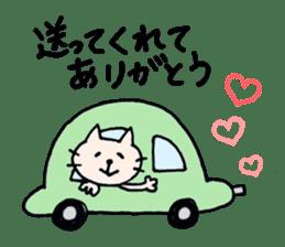 Thankyou sticker by cat sticker #10087424