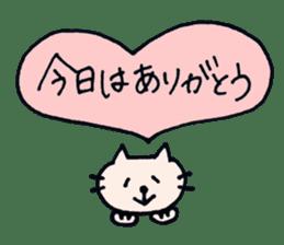 Thankyou sticker by cat sticker #10087425