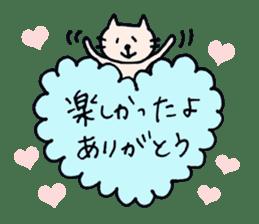 Thankyou sticker by cat sticker #10087426