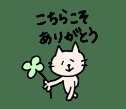 Thankyou sticker by cat sticker #10087427