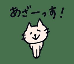 Thankyou sticker by cat sticker #10087429