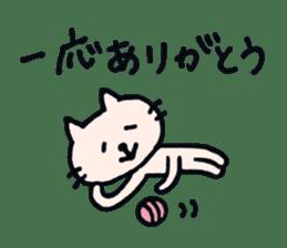 Thankyou sticker by cat sticker #10087430