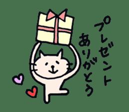 Thankyou sticker by cat sticker #10087432