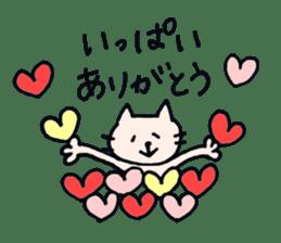 Thankyou sticker by cat sticker #10087433
