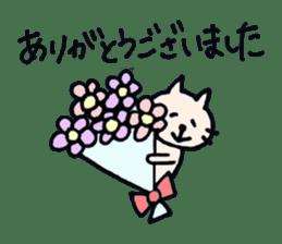 Thankyou sticker by cat sticker #10087435