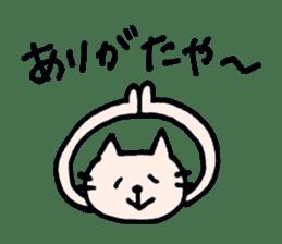 Thankyou sticker by cat sticker #10087437