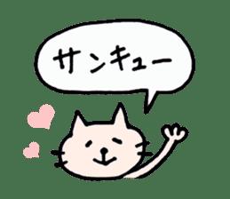 Thankyou sticker by cat sticker #10087438